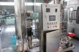 mezclador automático de la bebida 2017newly para el Coke&Soda&Wahaha y la otra bebida