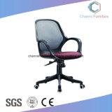 安い価格の家具の網の会合のオフィスの椅子