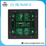 省エネIP65/IP54屋外のLED表示LED掲示板