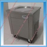 よい冷却効果のアイスクリームロール機械