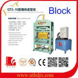 기계를 만드는 작은 시멘트 구획을%s 중국 제조자