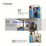 自動エアコンの蒸化器のブロア310 mm 24V中国の製造者