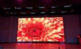Brillo a todo color de P4 /RGB/High/publicidad de la pantalla grande de interior de la pantalla SMD LED del LED