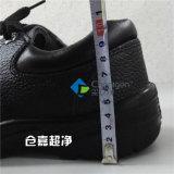 Чернота безопасности Cleanroom верхнего качества обувает ботинки Cleanroom ESD