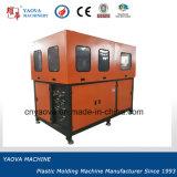 Máquina que moldea 100-2000ml del animal doméstico del soplo plástico automático de la botella