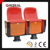 Orizeal 가구 극장 착석 (OZ-AD-211)