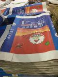 Sacchetti tessuti pp che impaccano il detersivo, plastica del sacchetto tessuta alta qualità