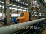 Tagliatrice del tubo di CNC con il Ce di iso