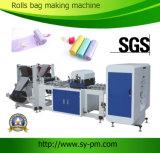 Sanyuan 생성 기계를 만드는 고속 플라스틱 조끼 회전 부대를 바꾸는 가장 새로운 디자인한 자동적인 롤은 제조한다
