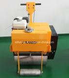 도보 소형 수동 진동하는 손 롤러 쓰레기 압축 분쇄기 (FYL-600)