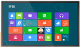 65-дюймовый 75дюйма - все в одном ИК-Multi ЖК сенсорный экран