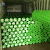 Livro Verde duplo 2.44 metros PE Oleados Stocklot