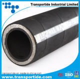 Резиновый шланг 1sc/гибкий гидравлический шланг и гидравлический шланг давления