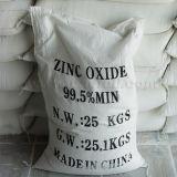 99.7%를 위한 산업 유형 ZnO 산화아연