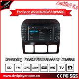 Hl-8800GB Auto DVD Androïde 5.1 voor Aanslutingen van de Telefoon van de Navigatie van Benz DVD de Androïde