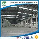 Edificio de la estructura de acero para la fábrica