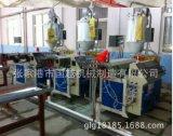 Máquina de nylon da produção da correia PA66GF25