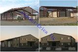 軽い鉄骨構造の大きいスパンの鉄骨構造の倉庫
