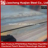 Ms el acero ASTM A36 de la placa de acero al carbono en China