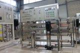 De Apparatuur van de Ontzilting van het zeewater voor Boot