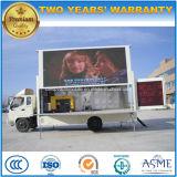 昇進の段階が付いているトラックを広告する6つの車輪LHD屋外LED