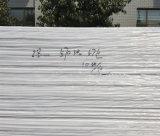 Eco- 친절한 방수 PVC 장, 백색 PVC 거품 널
