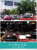 30X Zoom bajo la iluminación de infrarrojos de alta definición para cámaras CCTV DOMO PTZ