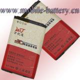 Батарея иона Li для ежевики C-X2 8800