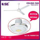 中国の製造業者の軽量の最もよい省エネの天井に付いている扇風機(Hgk-XJ01Z)