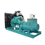 Откройте дизельных генераторных установках с Doosan Kosta Cummins/двигателя