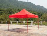 専門のカスタムによっては望楼、展覧会のおおいを折る展示会のテントが現れる
