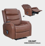 Electric Recliner (CX-947)