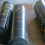Zwart RubberdieBlad SBR in China wordt gemaakt