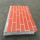 Огнезащитной панель стены PU изолированная пеной декоративная