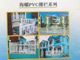 Serie del recinto di profilo della conca UPVC