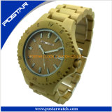 Première couleur en bois occasionnelle de vente de montres de quartz de montres en bois d'hommes