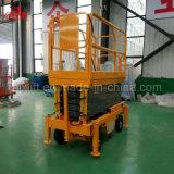 18m 500kg de proveedor de China Venta caliente utilizado la tijera elevador hidráulico de alta calidad con precios baratos