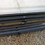 Fornecer o melhor preço Q235 Chapa de Aço Carbono com Alta Resistência