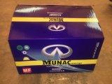 Munac N200mf 12V200ah wartungsfreie Selbstbatterie