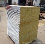 Изолированная пожаробезопасная панель сандвича шерстей утеса Bao стальная для здания дома