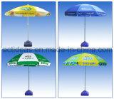 ترويجيّ هبة مادة مظلة خارجيّة
