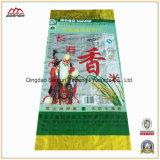 sac 25kg tissé par pp pour le riz d'emballage