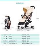 Faltender Baby-Spaziergänger mit China-Fabrik S600