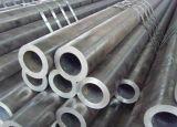 Горячекатаная безшовная стальная труба/холод - нарисованная безшовная стальная труба