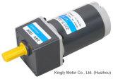 12V 24V 90V 70mm de diâmetro 25W CC Motor de engrenagem
