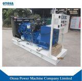 80kVA moteur Lovol Powered générateur avec Certifications ISO de ce groupe électrogène