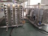 フルオートの管のタイプ3000L/Hのトマト・ジュースUhtの殺菌機械
