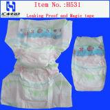 中国の工場からのプライベートラベルの赤ん坊のおむつのための使い捨て可能なおむつ