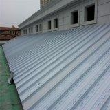 Высококачественный корпус из магниевого сплава алюминия марганцевых сплавов панели крыши