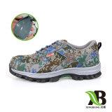 Против - Защитная обувь пункции пункции был разбужен обувь